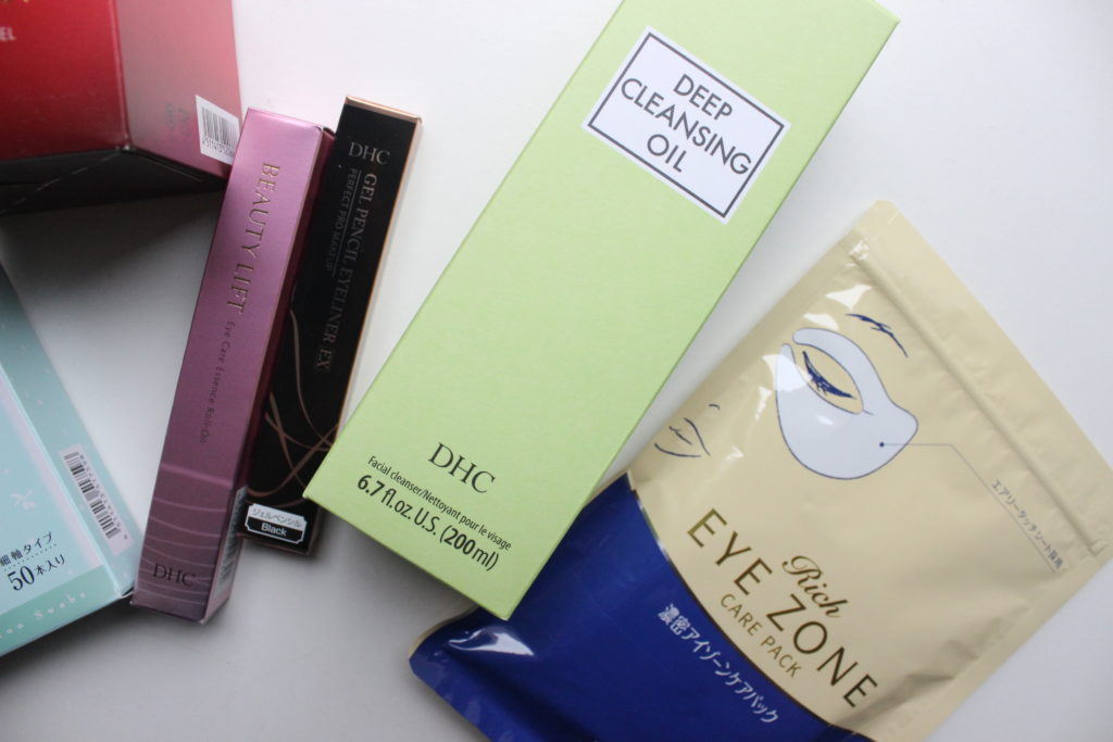 DHC skincare products (3)